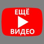 Смотреть видео онлайн Форекс